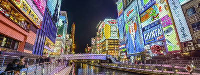 大阪ミナミのナイトワーク